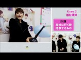 Yesung wins against Ryeowook and Kyuhyun on Games__130224 Super Junior K.R.Y. Special Winter Concer