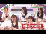 Nogizaka46 – Nogizakatte Doko ep92 от 14 июля 2013