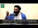 Шейх Захир Махмуд - Интернет, Ютуб... будь осторожен брат!