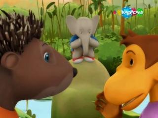 Приключения слонёнка Баду - 1