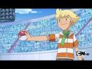 Покемон : Победители лиги Синно - 13 сезон 27 серия