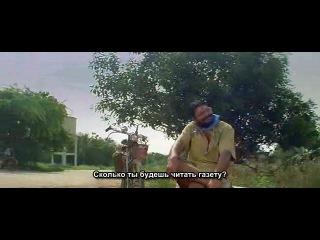 Её зовут Тамилараси Aval peyar Tamilarasi 2010 * Южноиндийское кино