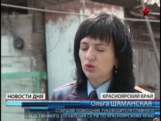 В Красноярском крае расследуют жесткое убийство ветеранов Великой Отечественной войны