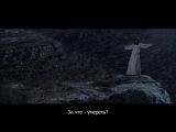 Иисус Христос Суперзвезда / Jesus Christ Superstar (1973) - Гефсимания / Gethsemane (I only want to say)