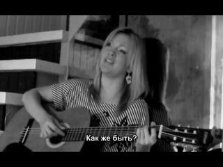 Песня под гитару -  Но ты ушел туда, где небеса