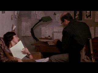 Генри и Джун (1990г.США)