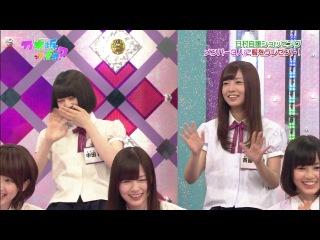 Nogizaka46 - Nogizakatte Doko ep41 Капитан во всём блеске