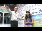 HKT48 Sashihara Rino - Mecha Mecha Yurunderu! от 28 июля 2013
