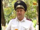 В минувшую пятницу сотрудники ГИБДД задержали в Будённовске автомобиль, перевозивший наркотики