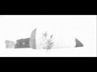 Minerve - Save Me (People Theatre remix)