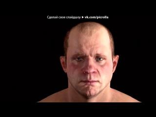 Скачать и слушать MMA(m1) бои без правил-Песня под