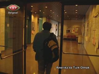 Amerikada Türk Olmak - 5.Bölüm - Beyin Göçü