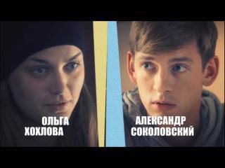 Метод Лавровой 2 сезон анонс сериала