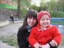 Иришка моя маленькая девочка С ДНЕМ РОЖДЕНИЯ!