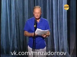 Михаил Задорнов Путин на Ладе Концерт Россия Родина хрена 2011