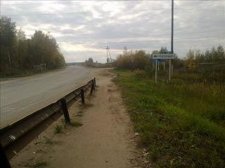 киров43