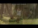 «Мои друзьяшки» под музыку Песня про учителя - Любовь Александровна вы наш любимый учитель! 5 а класс.