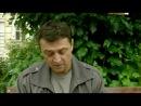 Лекарство против страха | Серия 4 (20.05.2013) на КИМ ТВ