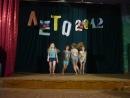 лагерь ОСТРОВКИ выступление девочек 3отряда   2012г