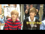 131012 Star King - Teen Top cut (Chunji, L.Joe, Niel, Ricky)
