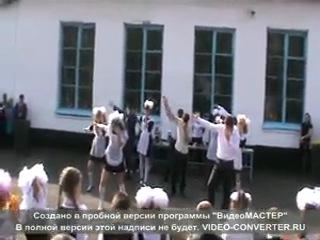 1 сентября, 2012 год, ТСШ №2 11 класс, выпуск 2013