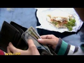 Вспышка-любовь / Popland Сезон 1, Серия 3 из 30 (2012) SATRip