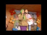 День Посёлка..) с поздравительной речью выступает Анастасия Григорьевна,но тут выходят две бабули на сцену и начинается хохма)))