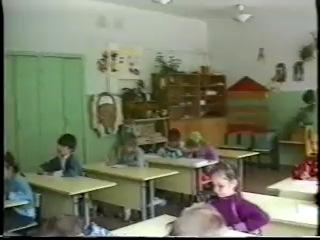 Листвянская школа_уроки_1994год_2