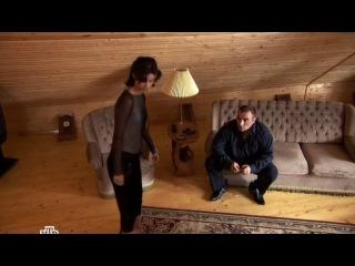 Братаны 2 сезон 1 серия