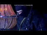 «На аватарку» под музыку ВВ МВД РФ - Одиночными. Picrolla