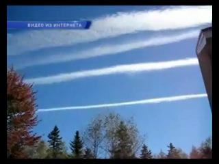 Украина, передача на ТВ о Химиотрассах - Химтрейлах.