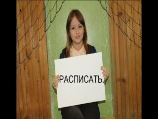 На день учителя в 95 школе)