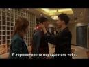 Любовная перетасовка / Love Shuffle (момент из Дорамы)