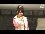 Kaizoku Sentai Gokaiger Final Live Tour 2012