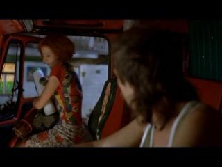 Красный грузовик серого цвета / Sivi kamion crvene boje / Реж. Срджан Колевич / 2004 г.