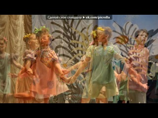«DANCES=)» под музыку Hermitage - Волга Матушка. Picrolla
