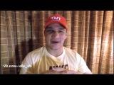 Интервью Джуниора Дос Сантоса после боя с Кейном Веласкесом на РУССКОМ!