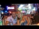 «теплоооо» под музыку Athena - Holigan Турция 2012 Ozkaymak Alaaddin .
