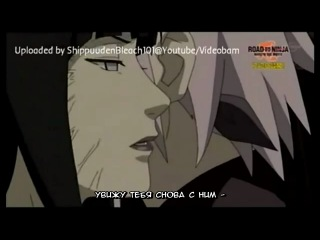 Funny Moment: Naruto The Movie: Road To Ninja (Angry Hinata)