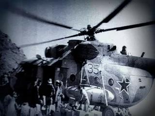 Афганистан, война, песня про лётчика