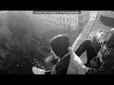Со стены друга под музыку Арина Бережная - Прости Меня, Обними (НОВИНКА 2011). Picrolla