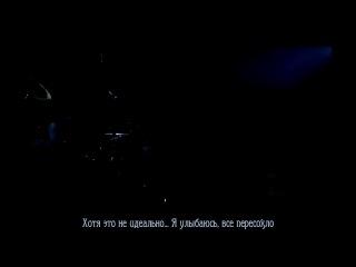 D'espairsRay - in vain (рус. саб.)