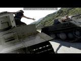WORLDofTANKS под музыку Алексей Матов(World of Tanks) - Нас отсюда не подвинуть. Picrolla