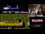 На кухне: Ninja Gaiden (3 выпуск).  Обзор на Денди, Dendy, картридж, прохождение, nes, 8 бит, приставка, игры, игра,