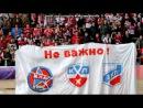 «С моей стены» под музыку RST при уч. Дарьи Мешковой - Они улетели на небо всей командой. До сих пор не верю, что это правда.