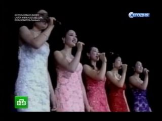 Сегодня Северная Корея Библия и порно 30.08.13