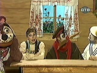 Каламбур Деревня Дураков 13 серия 1999