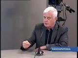 Людмила Гурченко. Танцующая в пустоте - Валерий Кичин о книге (EktbTV 2013)