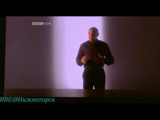 BBC Атом 3 Иллюзия действительности Документальный 2007