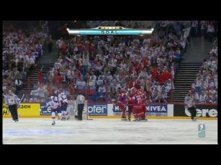 ЧМ по хоккею 2012. Финал. Россия 6:2 Словакия